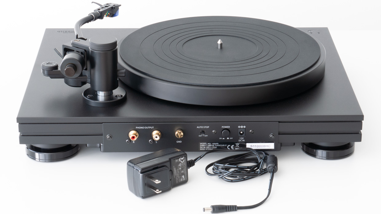 music hall stealth turntable power supply